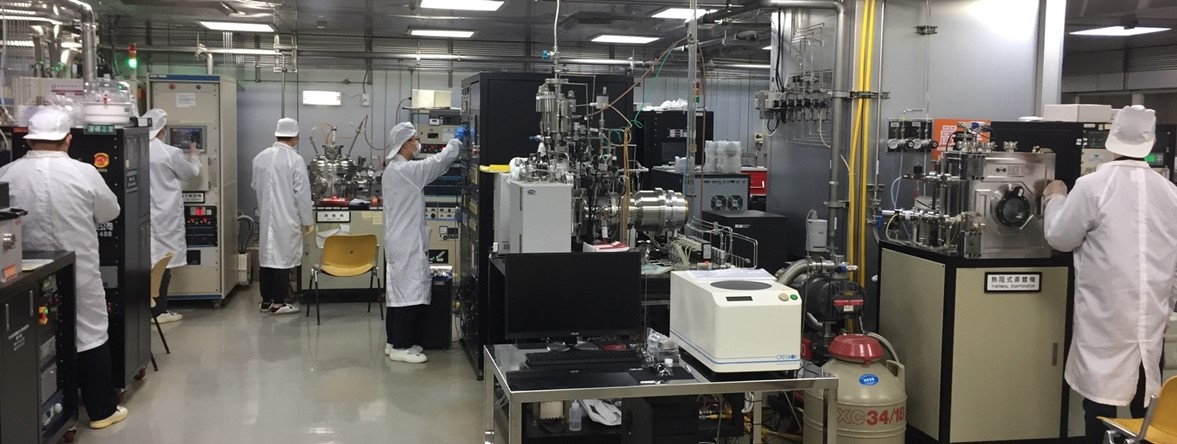 Semiconductor Process Lab